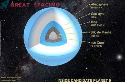 Die Jagd nach dem neunten Planeten: Woraus besteht er?