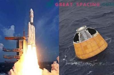 Indien startete erfolgreich eine Rakete der neuen Generation
