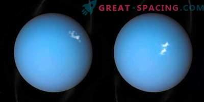 Аврора на Уран