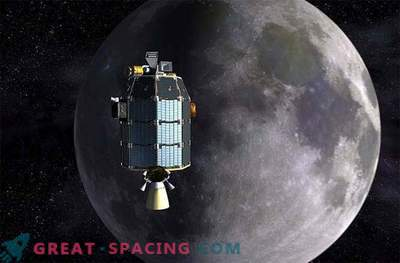 Kamikaze LADEE completed his mission on the moon with a big surge
