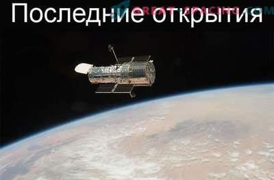 Die neuesten Entdeckungen und großartigen Fotos von Hubble