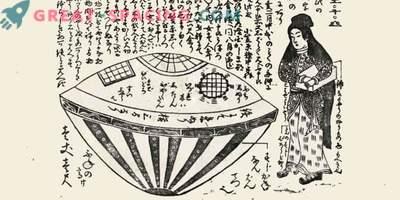 Ob es einen mysteriösen außerirdischen Gast gab. Ungewöhnlicher Fall in Japan